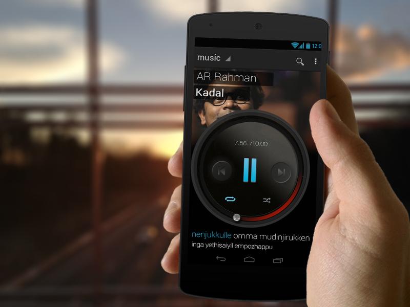 panasonic music app